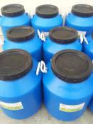 淄博哪里可以买到优惠的色浆专用炭黑_临淄色浆用炭黑