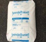 Adstif巴塞尔HA801U超高流动PP适合薄壁复杂制品