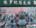 兴庆宫恐龙展馆