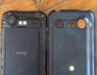 HTCs710e便宜处理