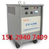 西安上海通用ZX5-630K/1000K 碳弧气刨焊机价格
