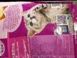 偉嘉幼貓糧一袋1.2kg轉讓