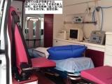北京上海医院救护车出租专业服务全国各地病人出入院服务