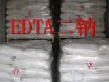 医药添加剂EDTA二钠生产厂家 供应商 EDTA二钠价格