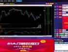 郑州融资融券视频直播室搭建,网页版股票语音直播间开发
