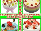 预定订购37家南京巴黎贝甜生日蛋糕同城配送栖霞江宁玄武浦口