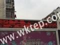 电子屏 插卡刷卡维修 内容显示 上海单位LED电子