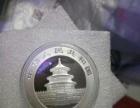 出售2016年熊猫纪念银币
