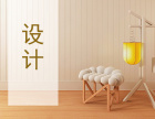 重庆理发店2装修-天世居装饰您的空间包您满意详情请来电咨询