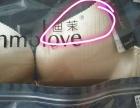 香港迪茉内衣495元即可加盟加盟 内衣袜子泳装