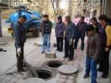 麗澤橋附近清理化糞池管道清淤聯系方式