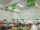 江西食堂承包、赣州饭堂承包、劳务派遣、营养送餐服务