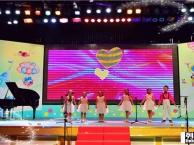 北京朝阳望京专业儿童舞蹈培训机构
