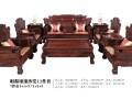 滨州红木家具馆,浙江黑酸枝红木家具,酸枝木家具价格
