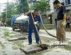 无锡崇安区管道清洗公司-清理化粪池抽粪15961759911