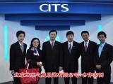 推荐 北京西服定制男女西装职业装定做专业西服厂家