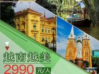越南下龙 河内 西贡 美拖5天4晚休闲度假游