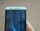 乐视1S,乐视手机专业快速换屏换玻璃低价现场快修