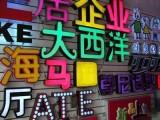 菏澤廣告制作加工發光字迷你字樹脂字燈箱噴繪寫真