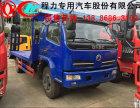 汕尾市厂家直销解放前四后八挖掘机拖车 大型挖掘机拖车