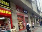 沙坪坝三峡广场 步行街小吃门面 租金7800/月