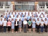 北京項目管理培訓,北京項目管理課程