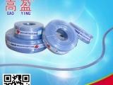 4分透明无毒无味PVC防爆塑料软管蛇皮网