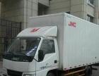代办发货提货.小型搬家.市区配送.省内各地快运