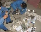 普陀区水管/水龙头维修修理水管漏水水龙头维修马桶水箱漏水
