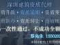 深圳建筑资质新标准以及办理升级转让