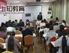广东幼小衔接加盟脑潜能开发加盟 投资 5-10万元