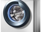 欢迎进入~!岱山卡萨帝洗衣机-各种卡萨帝售后服务总部电话