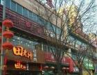 航天桥附近 1000平餐饮商铺带餐饮照出租
