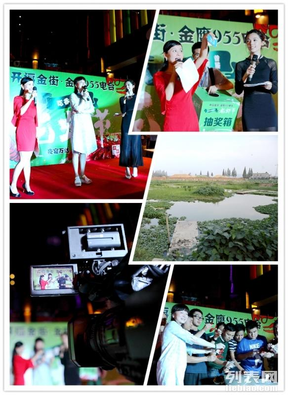 长沙摄像 长沙会议摄像 长沙专业摄影摄像 -长沙闻迪摄影公司