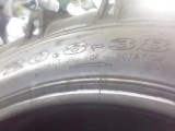 大型8轮拖拉机人字花纹轮胎20.8-38送内胎