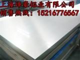 厂家直销铝板/铝板生产厂家/选铝板厂家首选