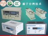 磁粉张力控制器手动张力控制器恒卷径张力控制器全自动张力控制器