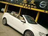 惠友汽车服务中心,高端汽修,保养,改装,品质