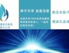 望藍兴加盟 汽车用品 投资金额 1-5万元