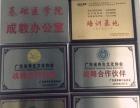 深圳哪里有中医培训针灸艾灸,小儿推拿,高级妇科调理