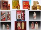 北京高價回收15年30年50年80年茅臺等名酒回收盒子空酒瓶