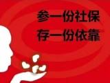 北京退休办理代跑腿 职工养老保险代缴补缴 疑难档案解决