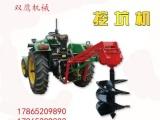 农用机械挖坑打洞  植树挖坑机经久耐用 专业打洞机挖坑机