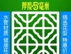 挂式屏风 淘宝店铺名:香港尚一品家居