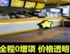 深圳市罗湖国贸办公室装修公司哪家好