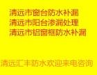 清远市铁皮厂房防水铁皮瓦翻新工程专业搭建板房工程铁皮水槽补漏