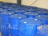 IBOA 丙烯酸异冰片酯 现货长期供应 工厂直供