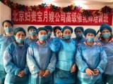 海淀区北京西城区催乳师培训 线上培训,线上考试