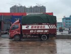 汉川至郑州物流,汉川至新乡物流,汉川至驻马店物流