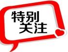 郑州唐鼎财务公司为您提供专业财务服务